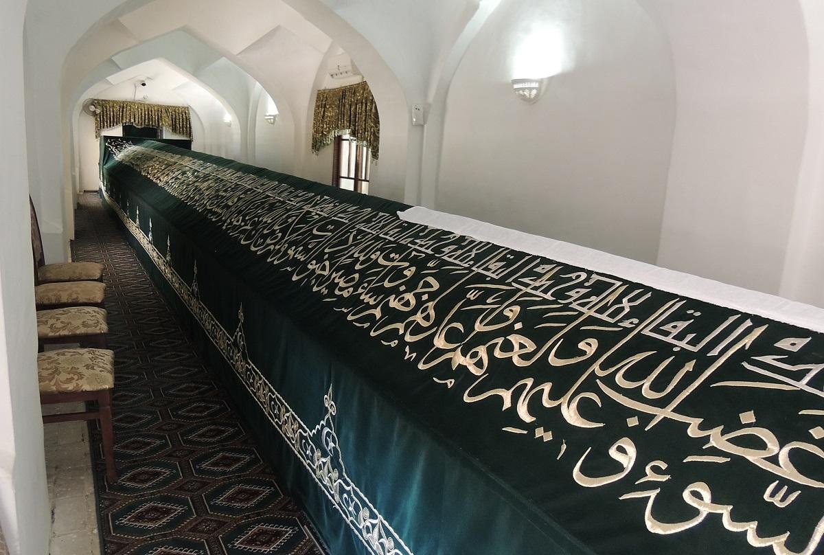 Daniel's Mausoleum, Samarkand
